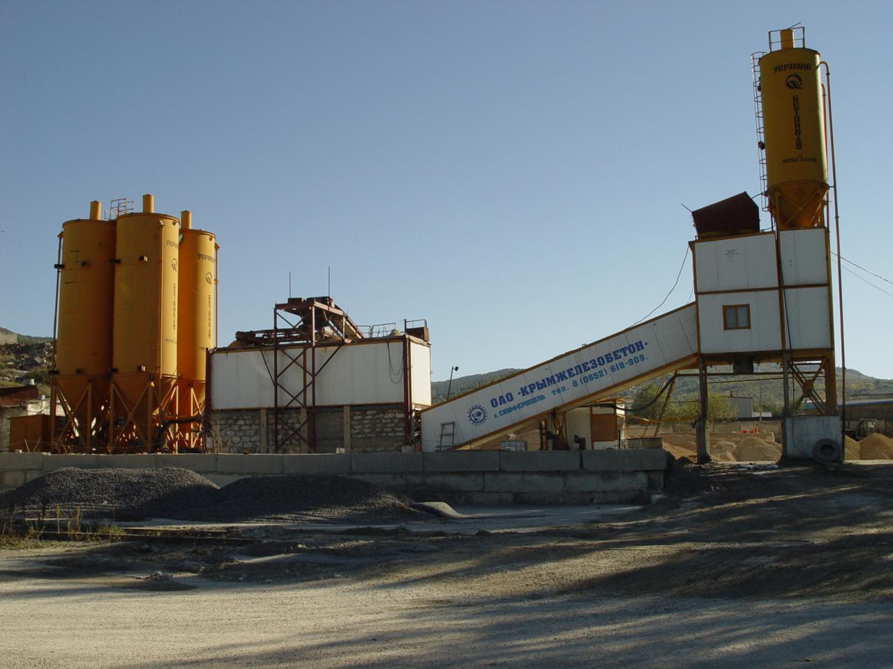 бетон завод в краснодаре